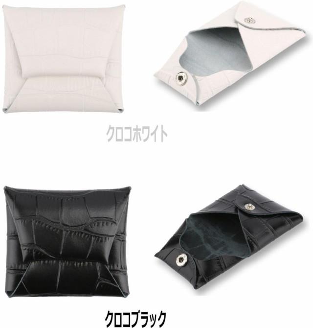 【Legare】 コインケース 小銭入れ メンズ レディース 本革 ブランド 財布 レザー 小さい財布 プレゼント用ボックス付き
