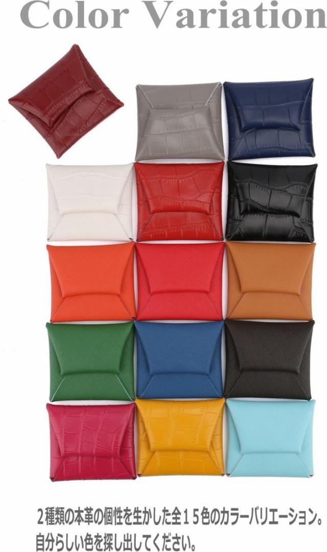 2種類の本革の個性を生かした全15色のカラーバリエーション。自分らしい色を探し出して下さい。