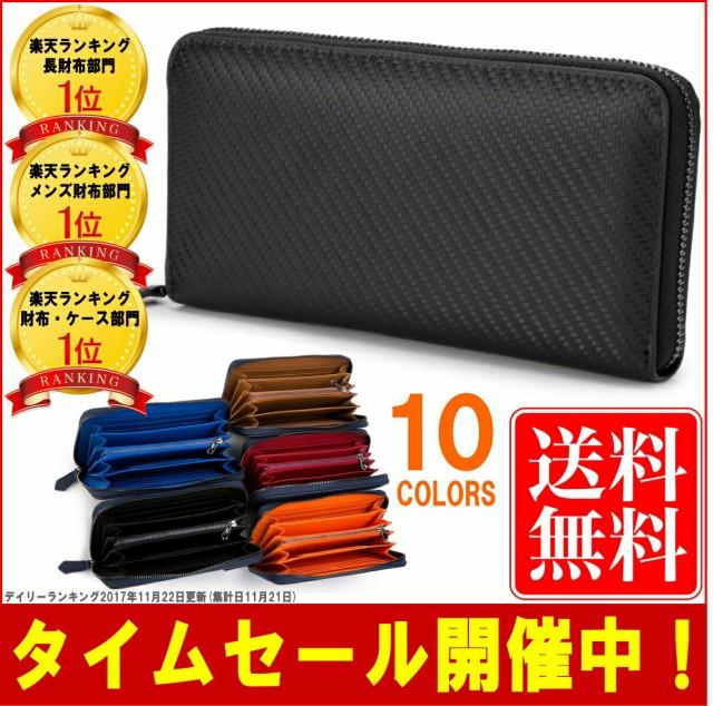最高級のカーボンレザー牛革財布