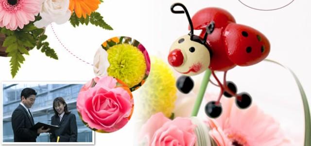 明るい色合いのお花たちが、あの人の幸せを盛り上げます。可愛いピック付※ピックはおまかせとなります。あの人のそばで見守ります♪