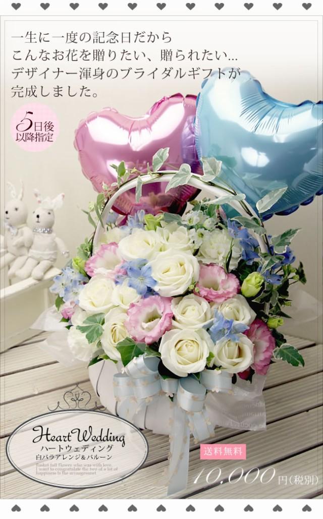 一生に一度の記念日だからこんなお花を贈りたい、贈られたい...デザイナー渾身のブライダルギフトが完成しました。