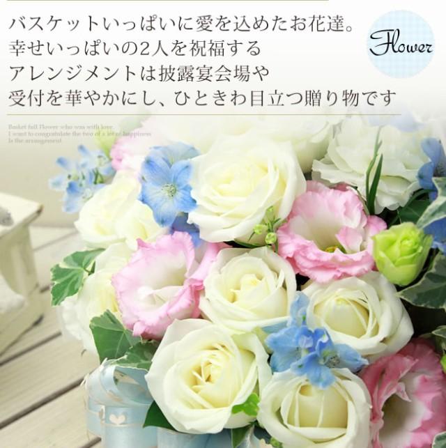 バスケットいっぱいに愛を込めたお花達。幸せいっぱいの2人を祝福するアレンジメントは披露宴会場や受付を華やかにし、ひときわ目立つ贈り物です