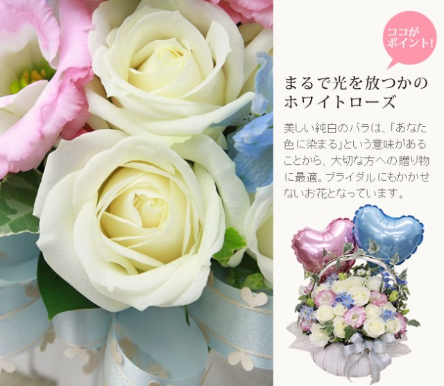 まるで光を放つかのホワイトローズ 美しい純白のバラは、「あなた色に染まる」という意味があることから、大切な方への贈り物に最適。ブライダルにもかかせないお花となっています。