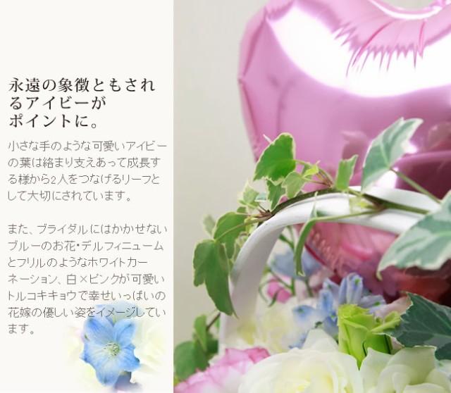 永遠の象徴ともされるアイビーがポイントに。小さな手のような可愛いアイビーの葉は絡まり支えあって成長する様から2人をつなげるリーフとして大切にされています。また、ブライダルにはかかせないブルーのお花・デルフィニュームとフリルのようなホワイトカーネーション、白×ピンクが可愛いトルコキキョウで幸せいっぱいの花嫁の優しい姿をイメージしています。