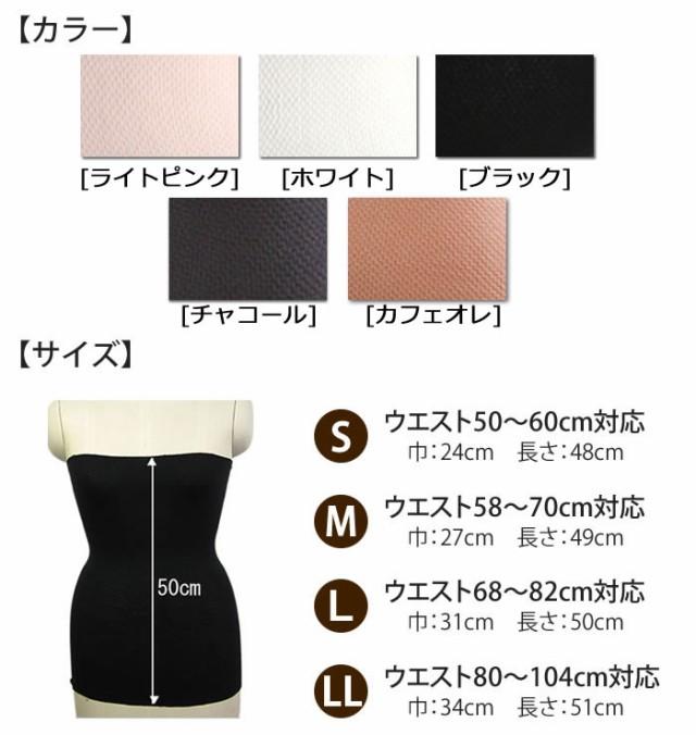 サイズ・カラー