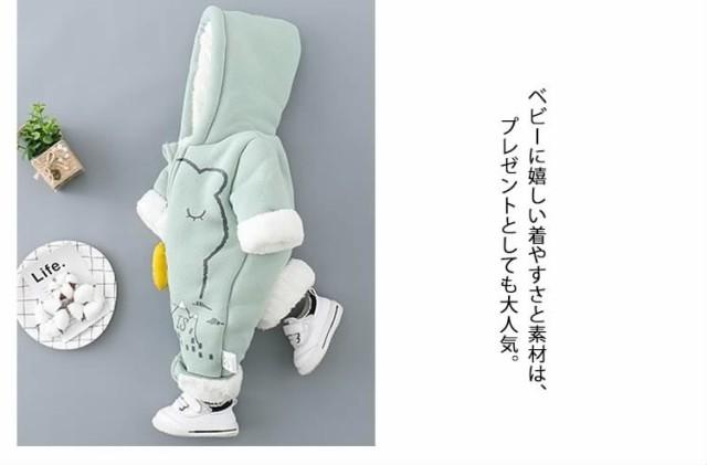 74cd619bd1db5 フロント部分へ黄色鼻をあしらった、茶目っ気あふれるジャンプスーツです。ふわふわとした裏ボア仕様で、ボディをほっこりとやさしく包み込みます。