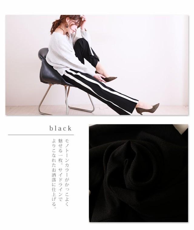 スリットサイドラインが素敵なモノトーンワイドパンツ【2月11日8時販売新作】