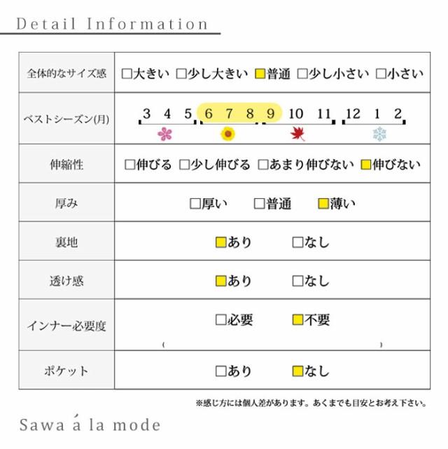 幾何学模様のぽわん袖フレアワンピース【5月1日8時販売新作】