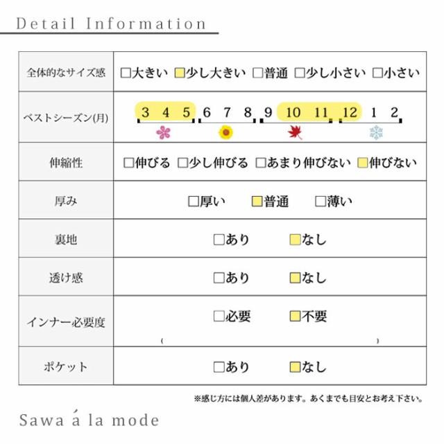 リボンモチーフのコクーンワンピース【11月18日8時販売新作】