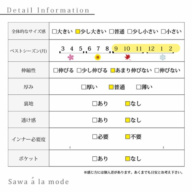 スリット入りバイカラーのリブトップス【11月25日8時販売新作】