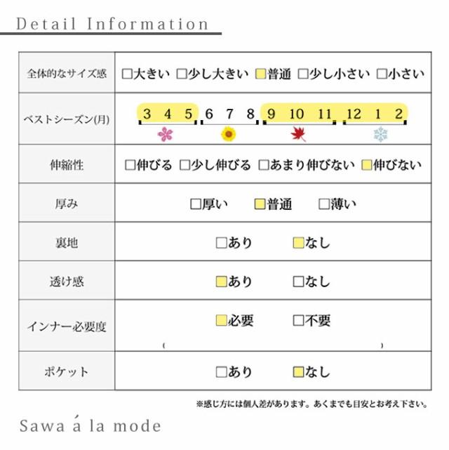 切り替えプリーツ白無地シャツワンピース【4月11日8時販売新作】