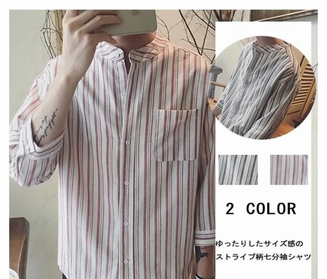 d1b5a40579752f カジュアルシャツ/メンズ/ストライプ/7分袖 /ドレッシーシャツ/シンプル ...