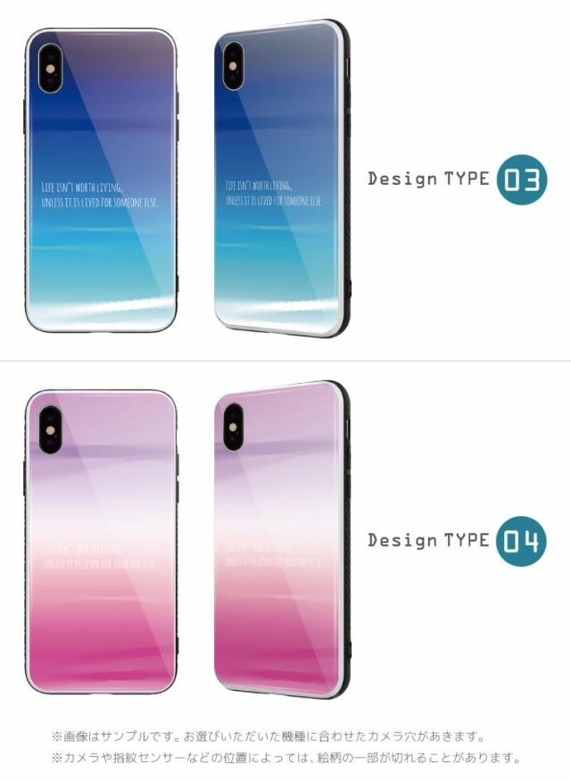 bce481cb7e ガラスケース iphone8plus ケース iphone8 ガラスケース TPU アイフォン8ケース アイフォンケース iphonexケース  iPhone X ケース おしゃれ iPhoneXケース iPhoneX ...