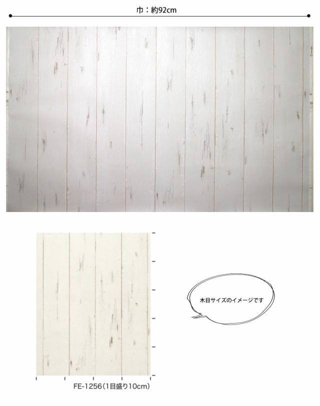 ホワイト ペイントウッド 壁紙
