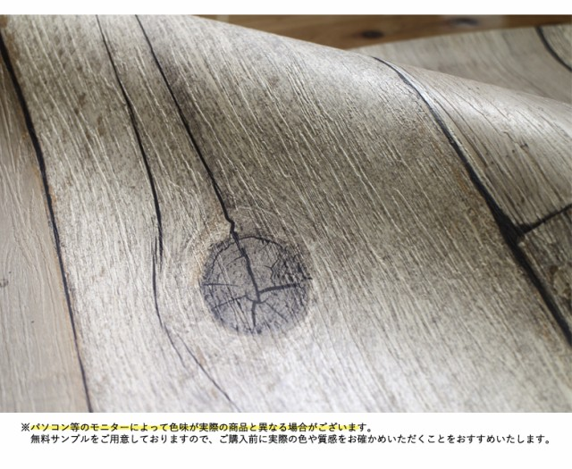 木目 おしゃれ 壁紙