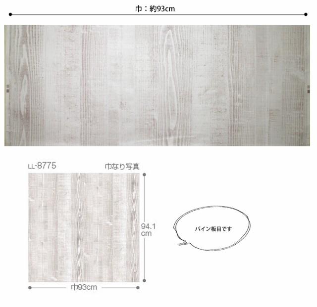 ホワイト 木目