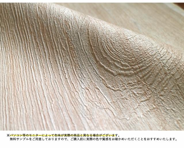 木目 ナチュラル