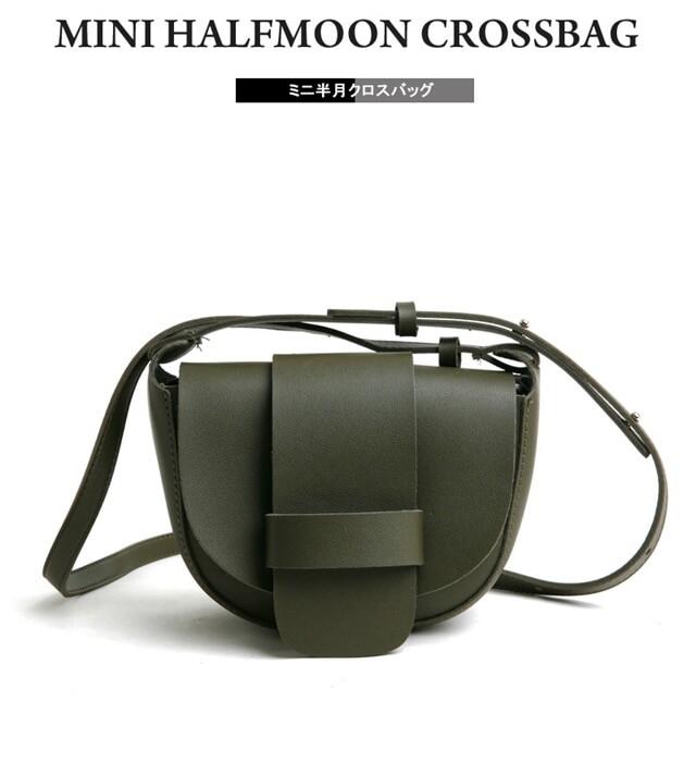 54aabe02c9fa ミニ半月クロスバッグ□ ハーフムーンの形にデザインされたクラシックなムードのミニバッグです。 サイズはミニバッグだけど、広い幅で荷物の収納が容易、