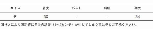レディース ブラウス スクエアネック 花柄 ドット 半袖 ショートシャツ トップス カジュアル フェミニン フリーサイズ 送料無料