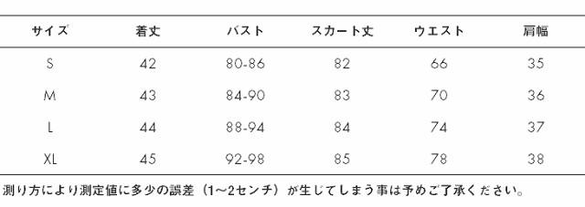 レディース 上下2点セット トップス フレアスカート ミモレ丈 半袖 ノースリーブ セットアップ S M L XL 送料無料