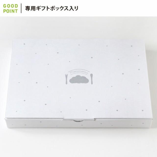 10mois(ディモア) mamamanma(マママンマ) プレートセット専用ギフトボックス入り