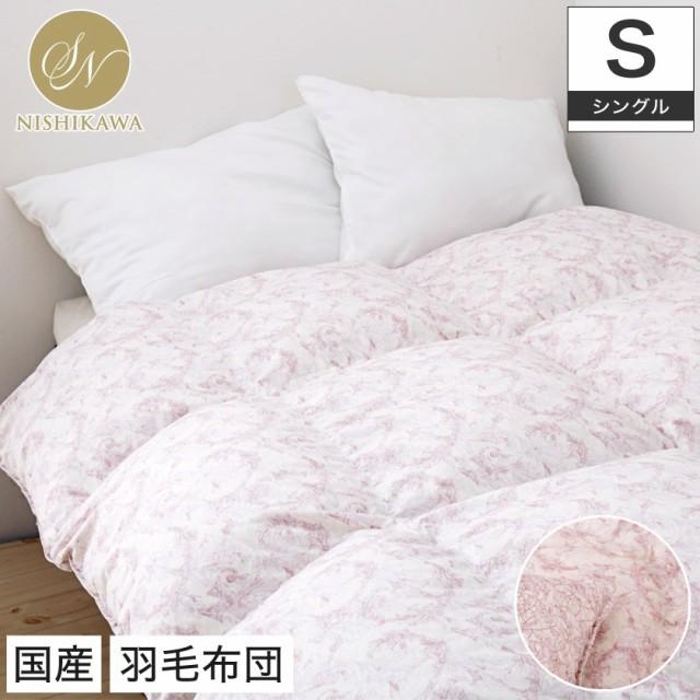 シングルロング-ピンク