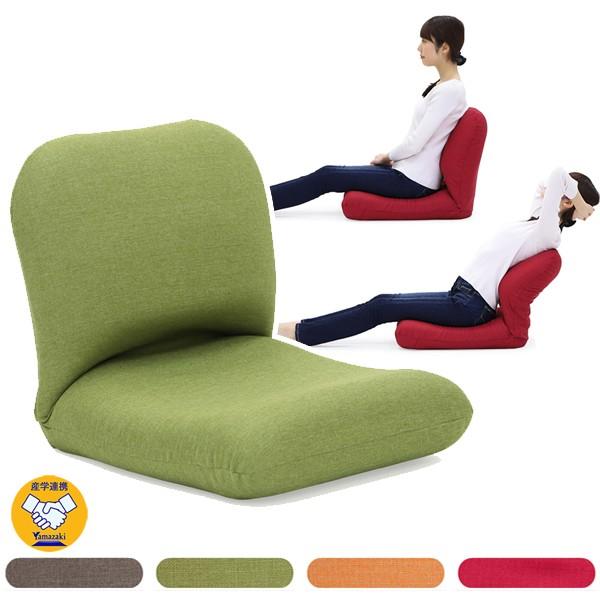 背中を支える美姿勢座椅子