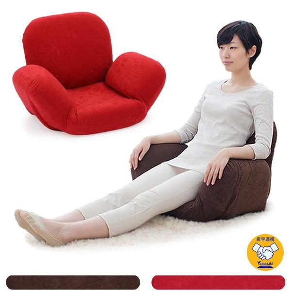 美姿勢サポート座椅子