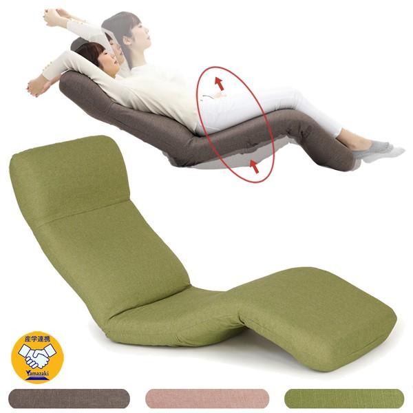 腰に優しいゆらゆら寝椅子