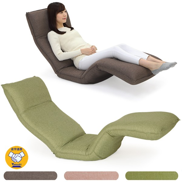 腰に優しい脚上げ寝椅子