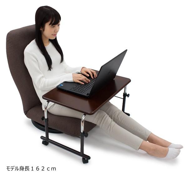座椅子 リクライニング