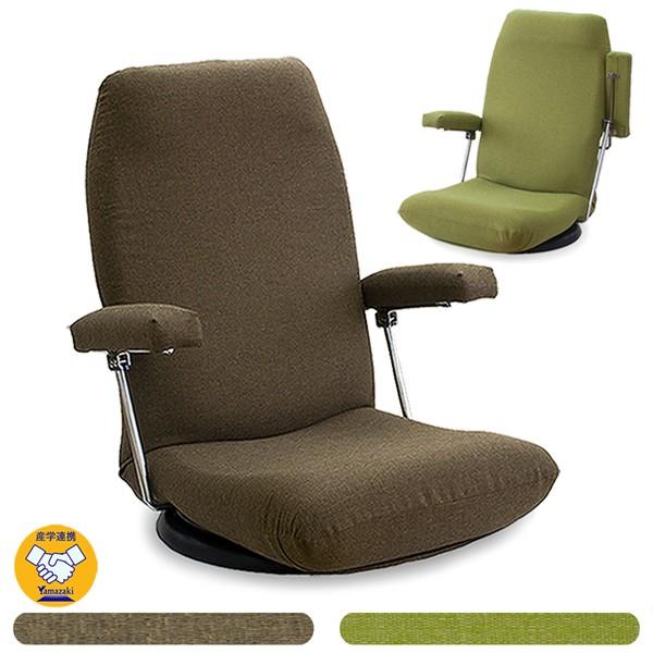 肘付回転座椅子