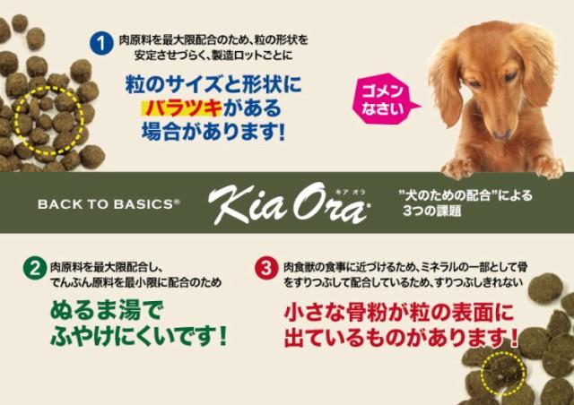 犬 アレルギー ドッグフード