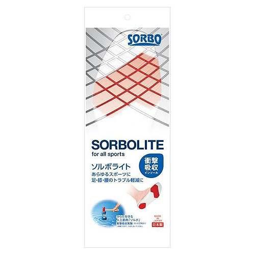 SORBO・ソルボライト・2S61460・ワークサポート・サポート用品・インソール・DIYツールの画像