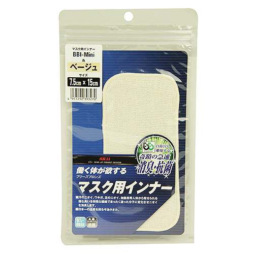 SK11・マスク用インナー・BBI−Mini・ワークサポート・サポート用品・消臭タオルグッズ・DIYツールの画像