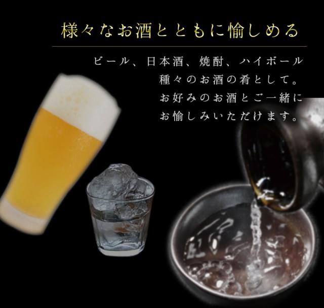 様々なお酒とともに愉しめる。ビール、日本酒、焼酎、ハイボールのお酒の肴として