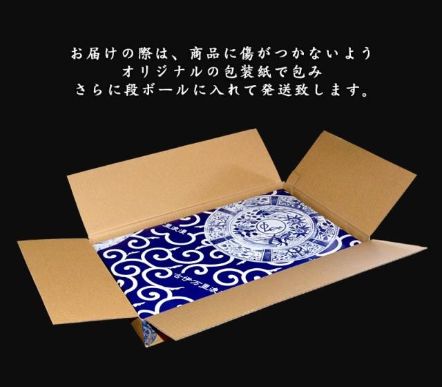 オリジナルの包装紙で包みさらに段ボールに入れて発送致します