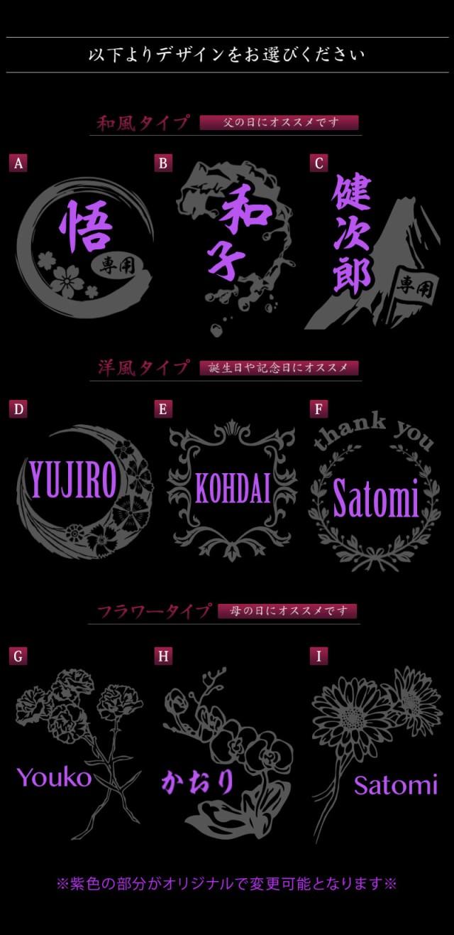 選べるデザインは9種類