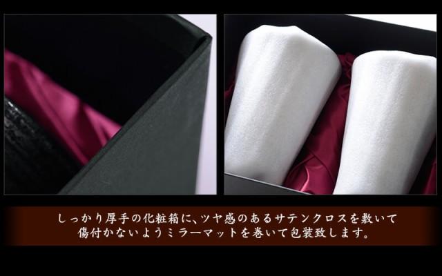 しっかり厚手の化粧箱に、ツヤ感のあるサテンクロスを敷いて、傷つかないようミラーマットを巻いて包装致します。