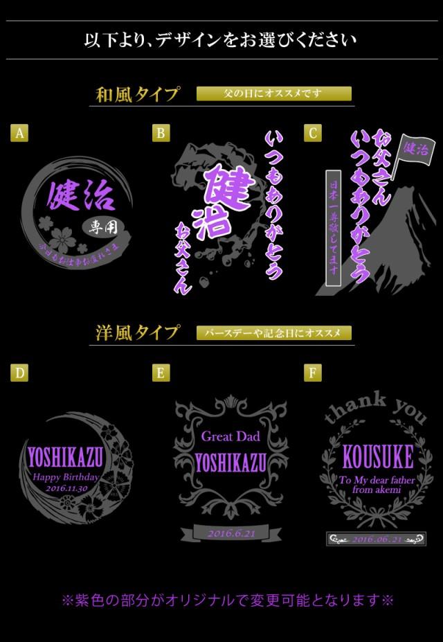 選べるデザイン12種類
