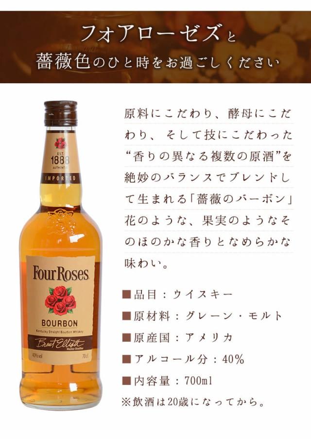 ■品目:ウイスキー ■原材料:グレーン・モルト ■原産国:アメリカ ■アルコール分:40% ■内容量:700ml