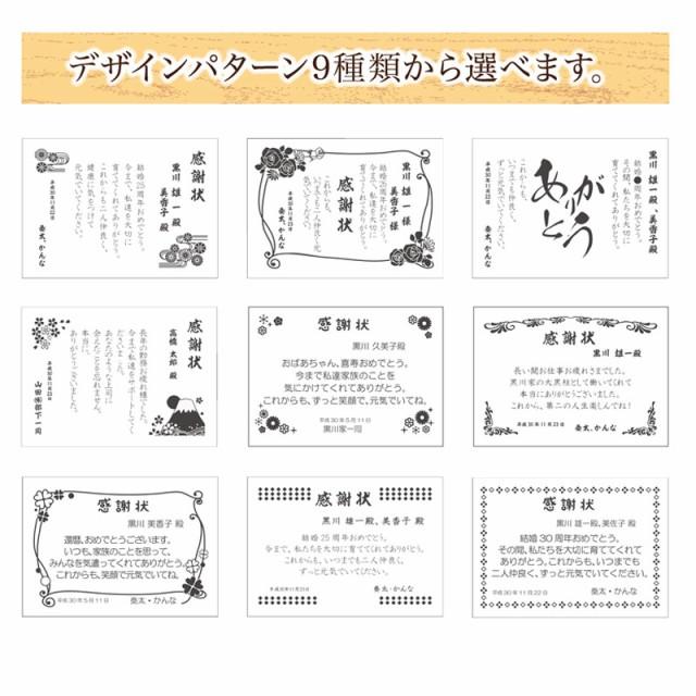 デザインパターン9種類から選べます。和風の華、バラ、ありがとう、富士山、きらめき、豪華、クローバー、シンプル