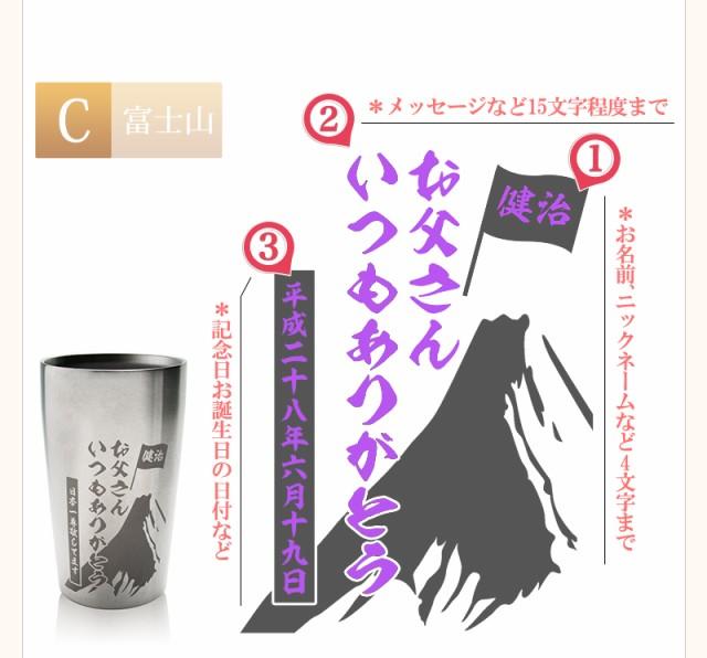 【C】和風・富士山