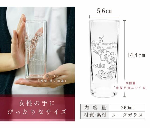 女性の手にぴったりなサイズ。