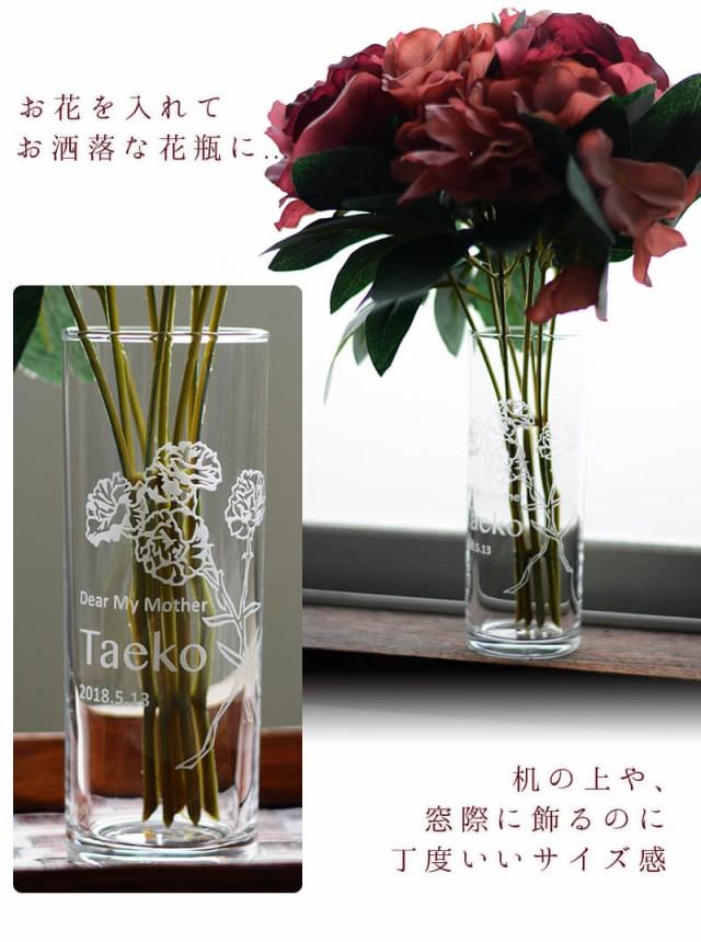 お花を入れてお洒落な花瓶に。机の上や、窓際に飾るのに丁度いいサイズ感。