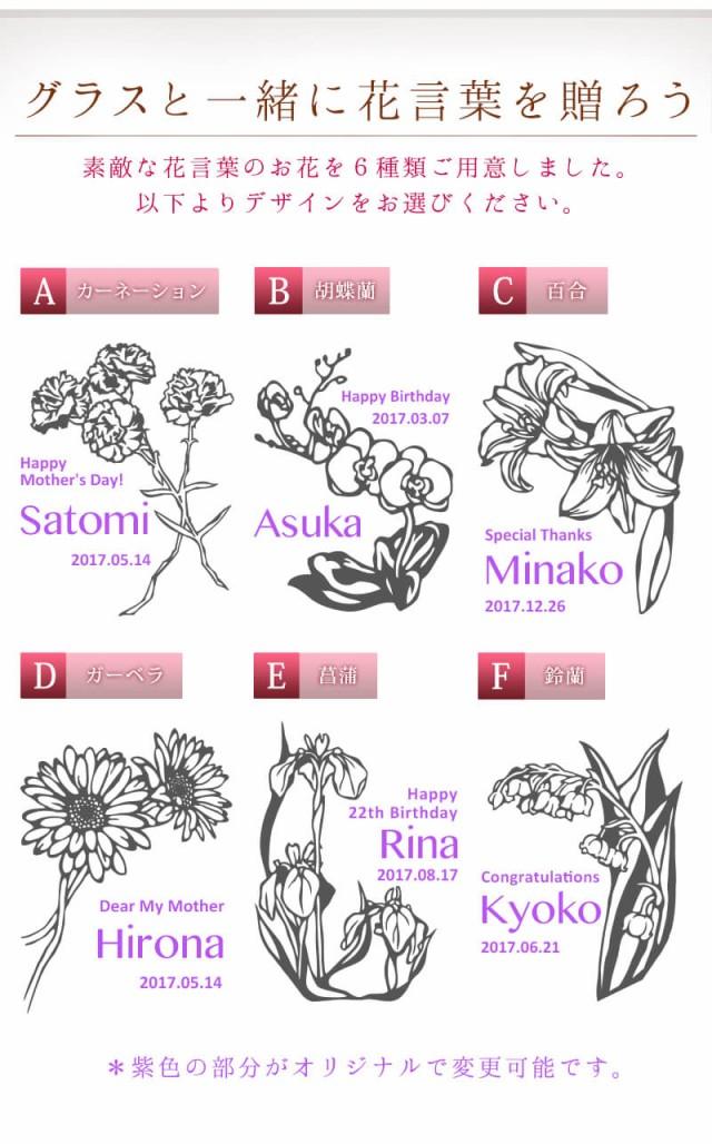 素敵な花言葉のお花を6種類ご用意しました。以下よりデザインをお選びください。
