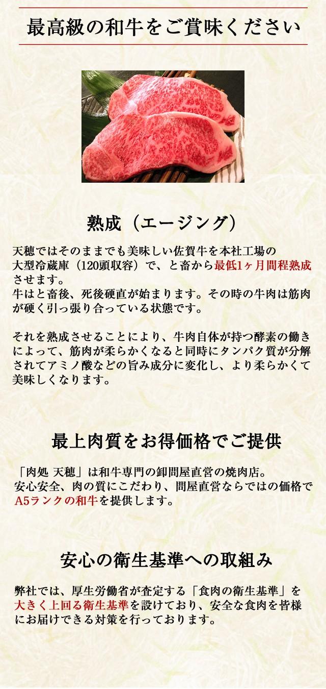 佐賀牛 厚切りサーロインステーキ2