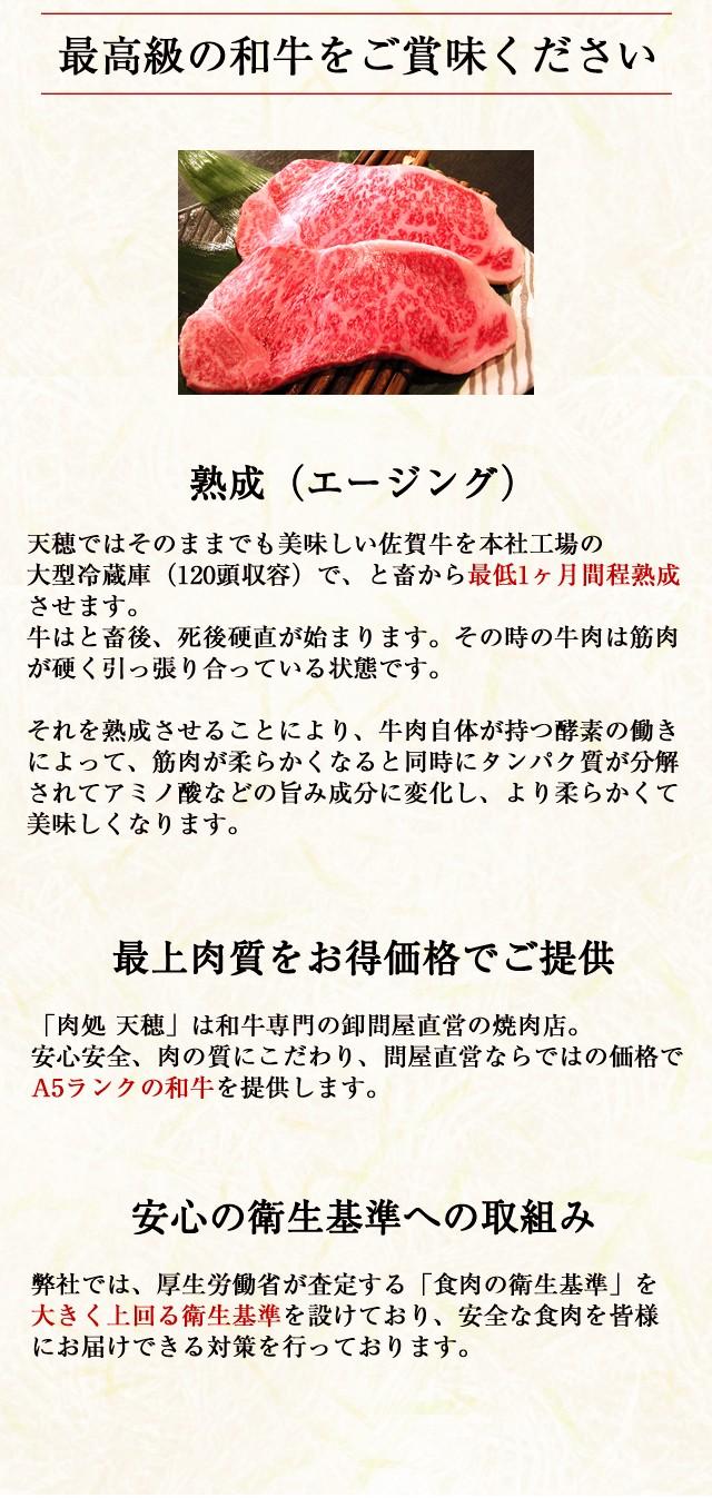 佐賀牛 ロースすき焼き用2