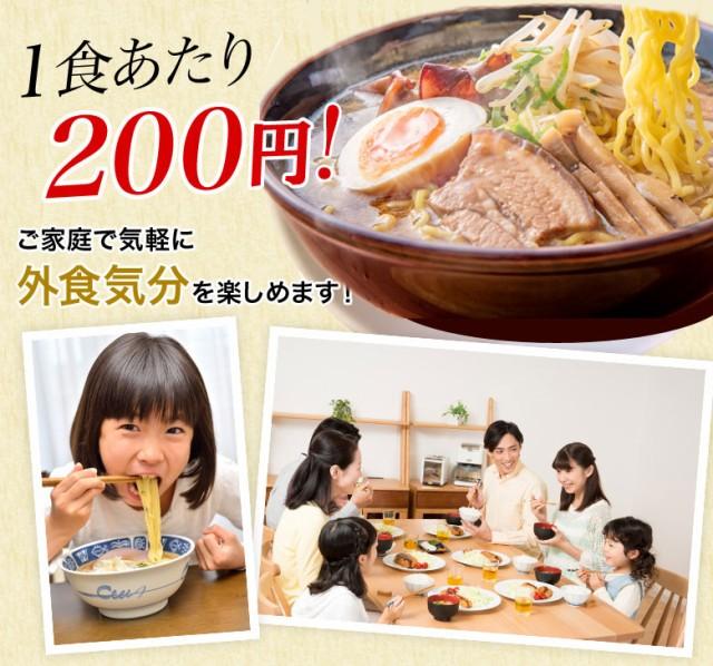 1食あたり200円!