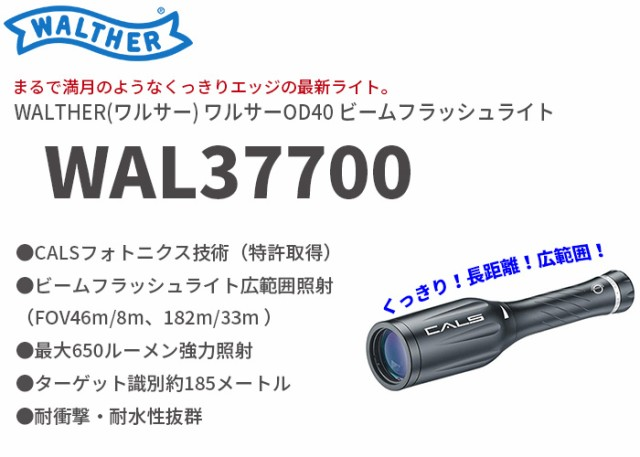 WAL37700 WALTHER(ワルサー) ワ...